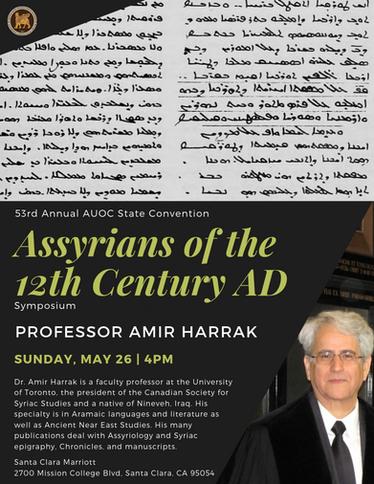 AUOC - Prof A. Harrak.png
