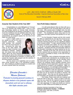 Youlpana - Issue 2 Februrary 2008