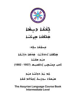 Assyrian Language Book - Intermediate Level