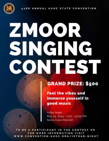 Zmoor Singing Contest