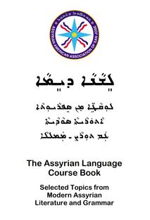 Assyrian Language Book - Selected Topics