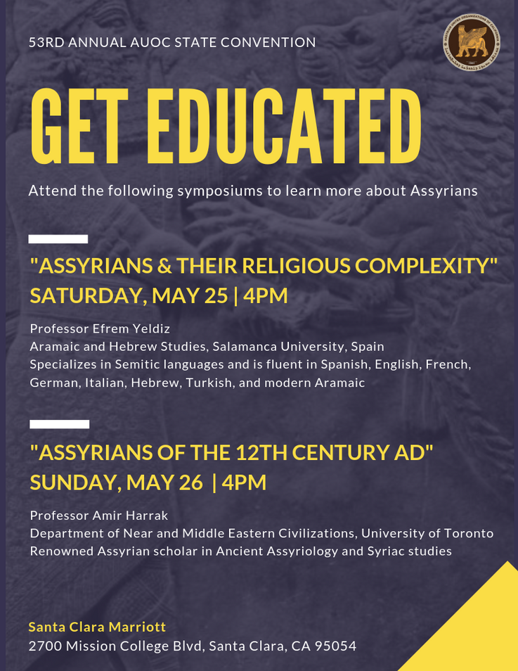 AUOC - Get educated.png