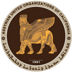 AUOC Logo - Vector.png