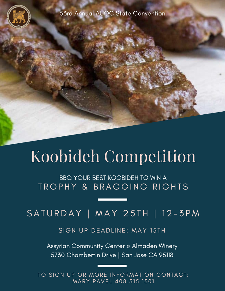 AUOC - Koobideh Competition.png