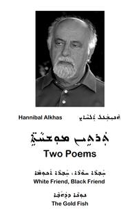 Hannibal Alkhas - Two Poems