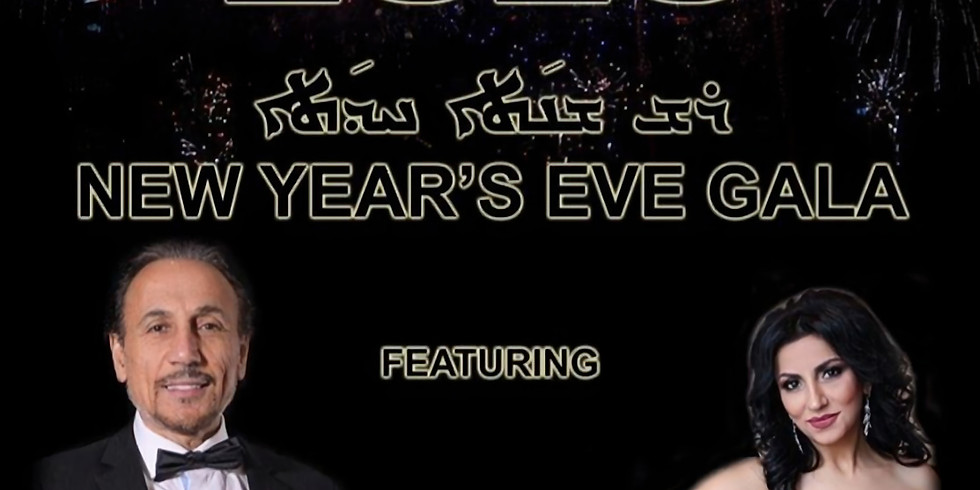 2020 New Years Eve Gala   Dinner and Dance Party