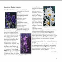 Virtual Magazine