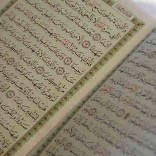 برنامه های اسلامی
