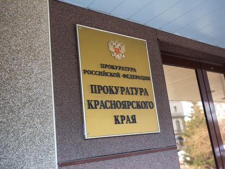 В Красноярском крае изъяли тонну заражённых овощей
