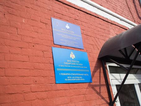 Красноярский суд признал незаконным штраф телекомпании