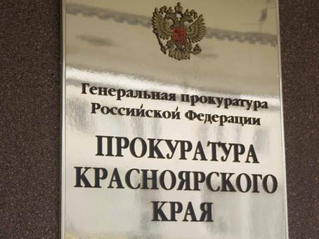 Радикальные изменения в конституционной реформе России: в  образовании и демографии