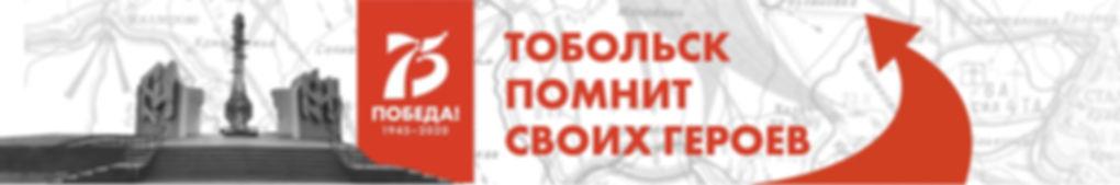 9 мая_сайт_вк.jpg