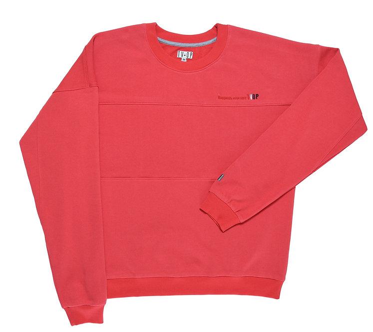 UNISEX Sweater Видишь или нет TVOP - Red