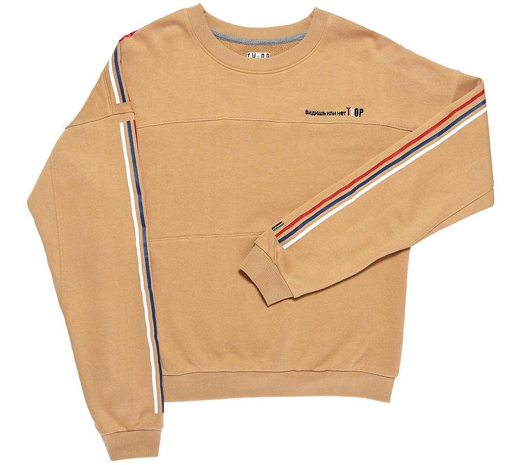 UNISEX Sweater Видишь или нет TVOP - Gold.Stripes