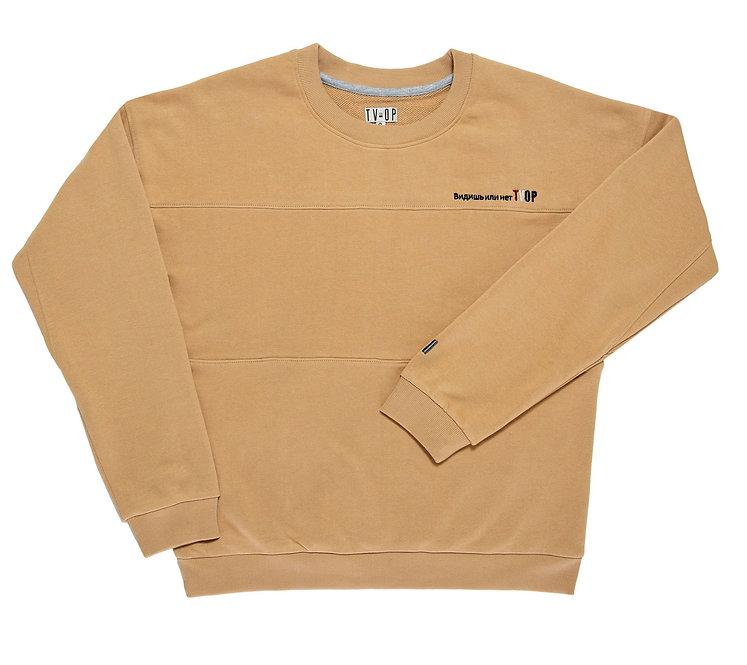 UNISEX Sweater Видишь или нет TVOP - Gold
