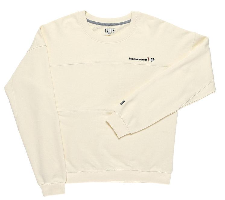 UNISEX Sweater Видишь или нет TVOP - OffOffWhite
