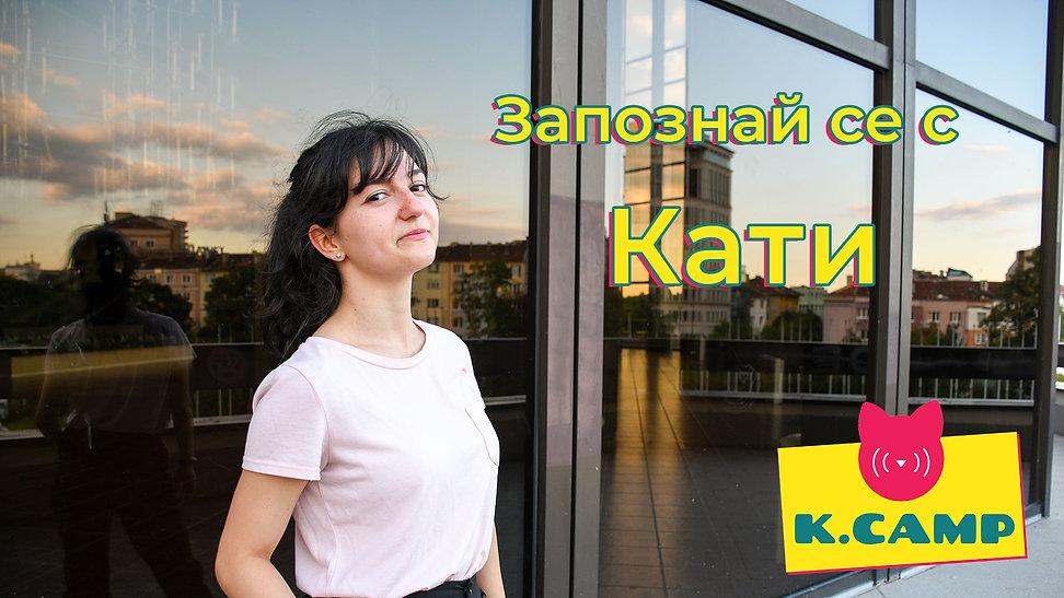 Kati_thumb.jpg
