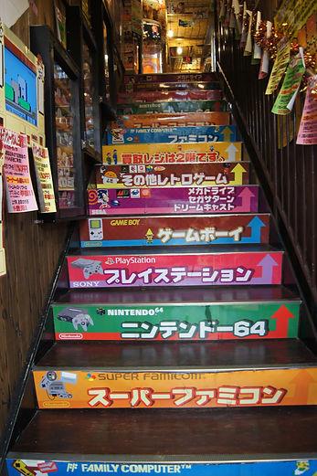 Akihabara. Super Potato. This way.