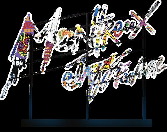 swiss top events, montreux jazz festival