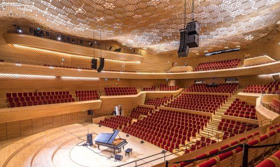 290-l-auditorium-article_content-1.jpg