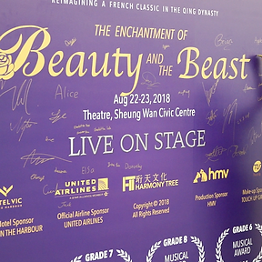 HT Beauty and the Beast