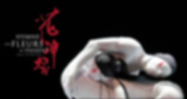 list_花神祭.png