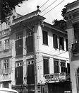 sede do Espaço Novo em Botafogo