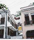 Sede da Escola e Faculdade Angel Vianna