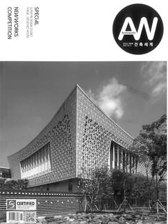 건축세계 298호