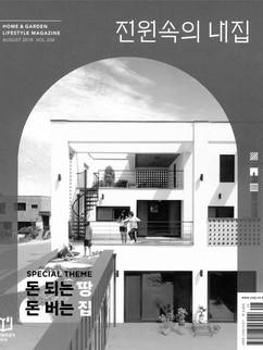 전원속의 내집 2018.08 백소헌