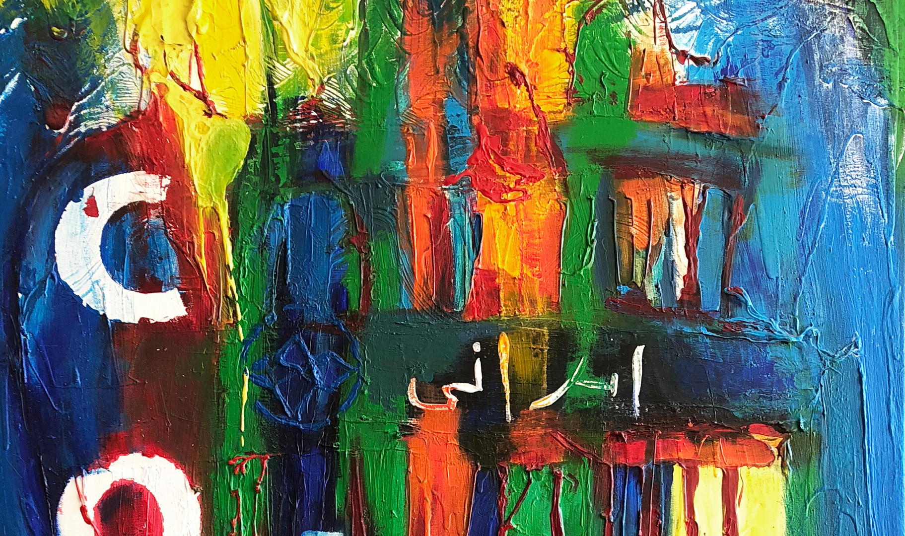 Detail Colorful Life (0,90 x 1,30m)
