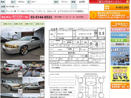 LEFT HAND DRIVE (LHD) CARS IN JAPAN