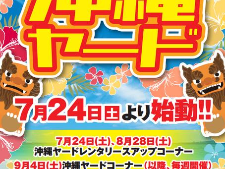 ARAI OYAMA VT -OKINAWA YARD START (AKEBONO)
