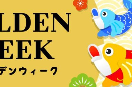 (2021) USED CAR AUCTIONS GOLDEN WEEK SCHEDULE-AKEBONO