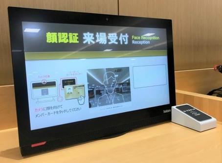 JU GIFU- face recognition