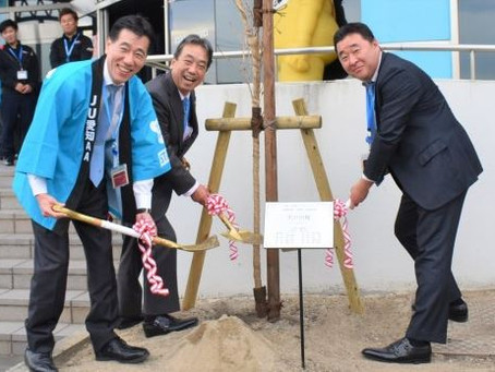 Held a tree-planting festival to commemorate the highest JU credit transaction volume