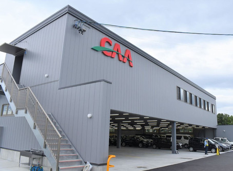 CAA CHUBU Completed construction of inspection building