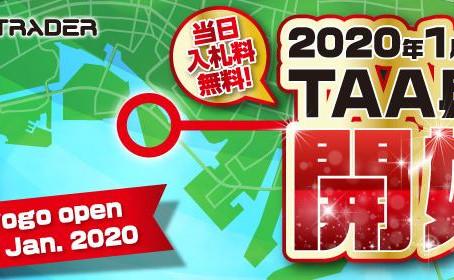NEW AUTO AUCTION-TAA HYOGO