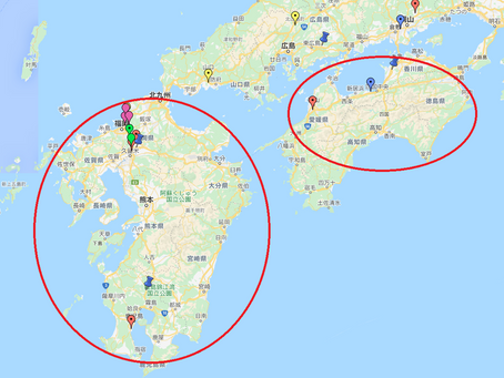 Bidding price for Kyushu area auctions expected to be set low (Akebono)