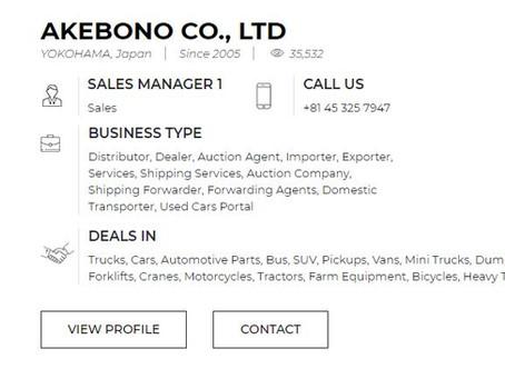 AKEBONO IS A MEMBER OF JUMVEA
