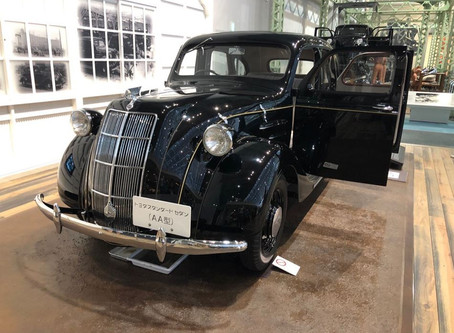 The first Toyota car-Model A1