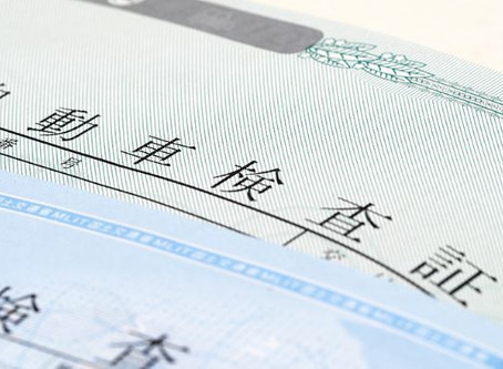 Vehicle inspection period in Japan is prolonged this year, because of COVID