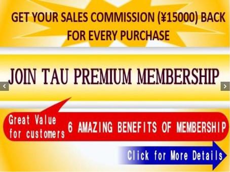 TAU - Premium membership