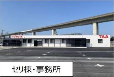 TAA Ehime Satellite Venue Opens on April 6th