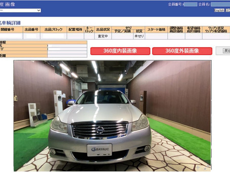 BAYAUC auction introduced 360-degree interior and exterior images