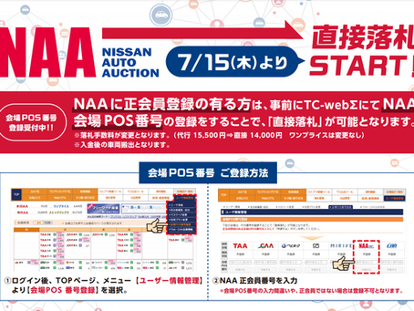 NISSAN AUTO AUCTIONS ARE ADDED TO TC-WEB AUCTION SYSTEM (AKEBONO)
