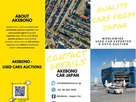 AKEBONO USED CAR AUCTIONS