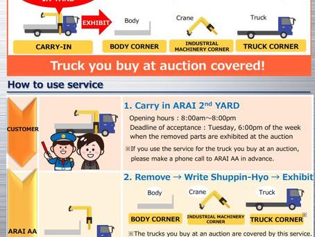 ARAI AUTO AUCTION INTRODUCES NEW SERVICE