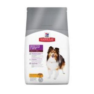 Hills Science Plan Canine Sensitive Stomach & Skin