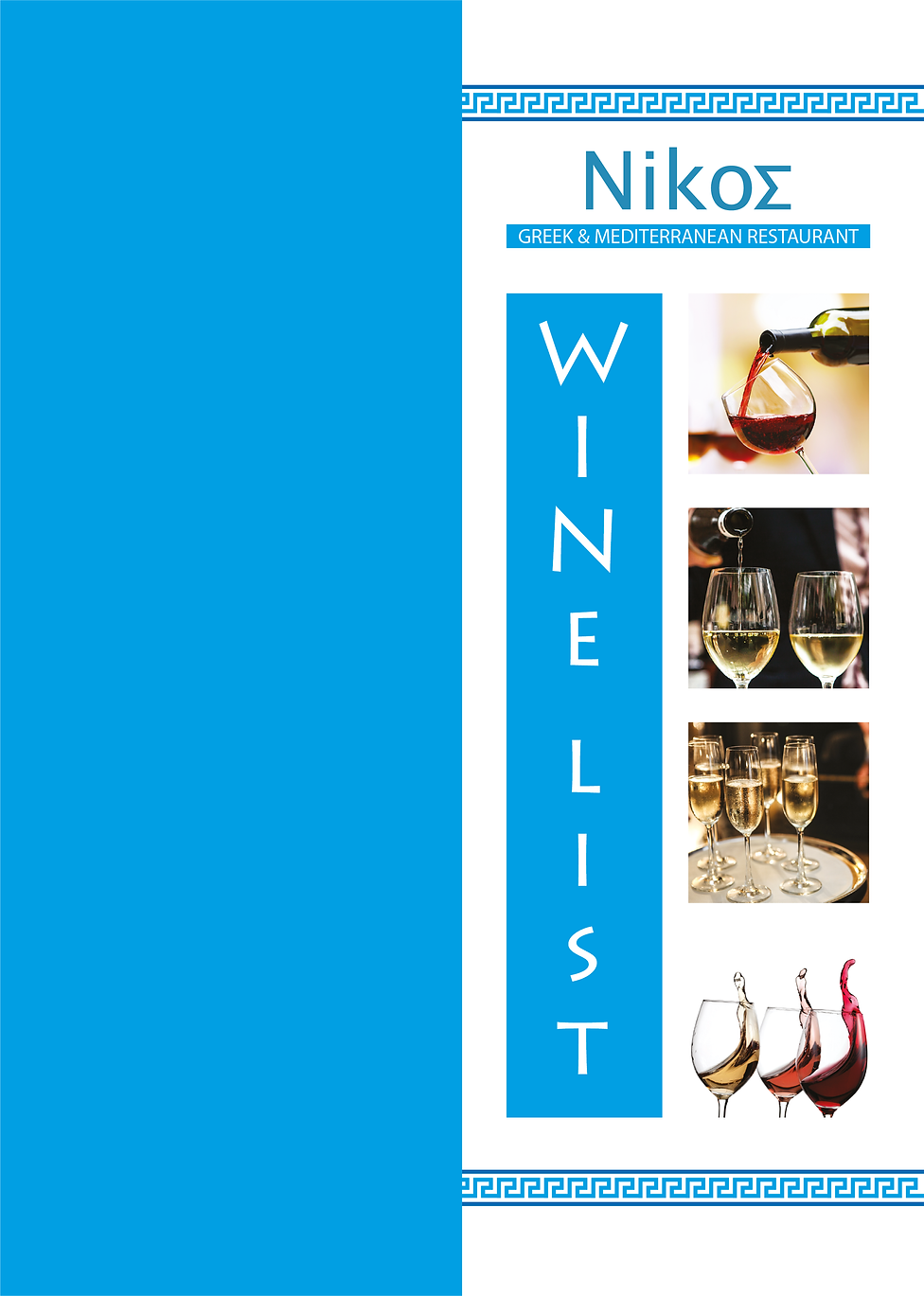 Nikoz Wine Menu A4 2017-01.png